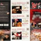 30_飲食チラシ 焼肉01