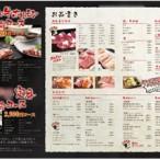 31_飲食チラシ 焼肉02