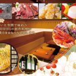 兵庫県神戸市の居酒屋手配りチラシ(フライヤー)