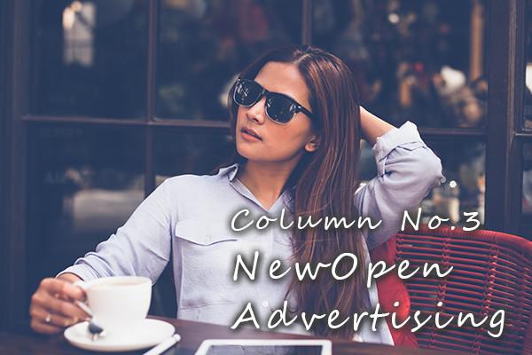 新規開業で利用する広告販促