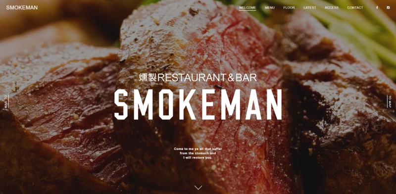 宇都宮の燻製レストラン SMOKEMAN スモークマン